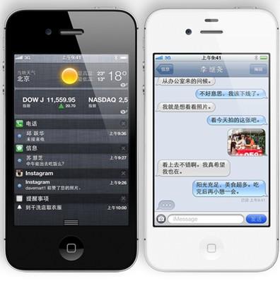 iphone操作技巧大全